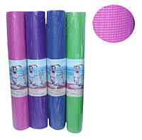 Коврик Yoga mat PVC (3mm) Bavar Sport