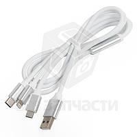 Универсальный USB-кабель, 3 в 1, для зарядки телефона, белый, Lightning для Apple, micro-USB тип-B, USB тип-C, USB тип-A