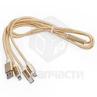Универсальный USB-кабель, 3 в 1, для зарядки телефона, золотистый, тип 3, Lightning для Apple, micro-USB тип-B, USB тип-C, USB тип-A