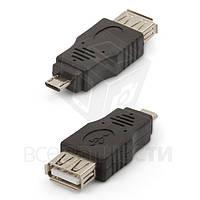 Адаптер micro-USB OTG