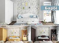 Кровать детская Барби Kempas