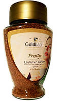 Растворимый кофе 200 г Goldbach Prestige 100% Arabica