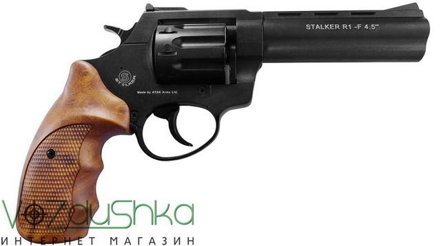 револьвер флобера stalker S 4.5 ZST45W (силуминовый барабан)