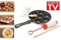Набор для выпечки Gourmet Trends Perfect Puff //  Puff 509