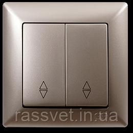 Gunsan Visage Золото Перемикач прохідний 2-х клавішний