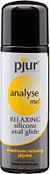 Анальная смазка pjur analyse me! Relaxing jojoba silicone lubricant 30 мл