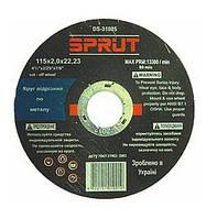 Круг отрезной по металлу Sprut-A 125х1.6х22