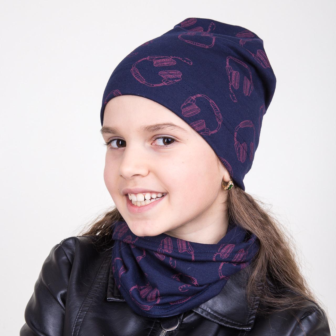 Модный комплект для девочки на весну - Артикул 2043