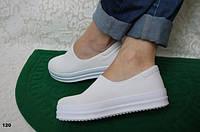 Женские белые слипоны 120