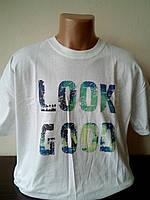 """Футболка""""Look-Good"""""""