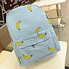 Городской рюкзак с модным принтом бананов