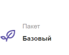 Создание интернет магазина 4900 грн