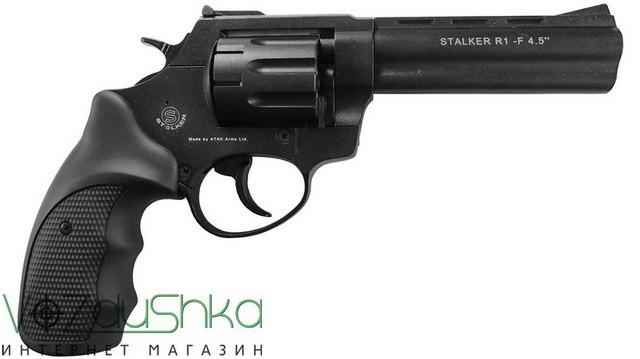 револьвер флобера stalker s 4.5 ZST45S (силуминовый барабан)