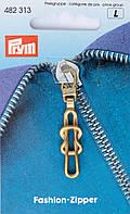 Бегунок (Зиппер) для замка молнии со съемным карабином золото Prym