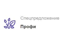 Создание интернет магазина 5950 грн
