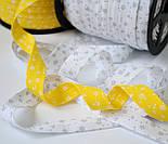 Косая бейка из хлопка с белыми цветочками на жёлтом фоне (18 мм ширина)., фото 4