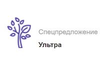 Создание интернет магазина 9800 грн