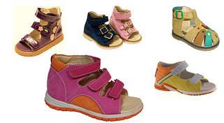 Ортопедическая летняя детская обувь