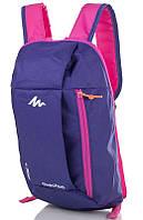 Практичный женский спортивный рюкзак из полиэстера 10 л. QUECHUA (КЕЧУА) ARP001-7