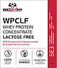 Безлактозный сывороточный протеин Rovita Roviprot 80 LF (Германия) 1 кг, фото 3