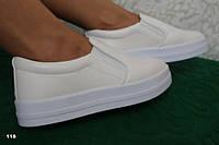 Женские белые слипоны 118