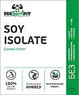 Соевый Белок Solae Supro 500E (США) 90% белка 1 кг, фото 8