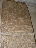 Японські панельки Мозаїка золото з бежем, фото 3