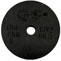 Круг абразивный шлифовальный 14А ПП 200х16х32  25СМ (F60, K, L) ЗАК