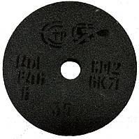 Круг абразивный шлифовальный 14А ПП 250х40х76  25СМ (F60, K, L) ЗАК