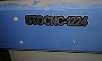 Фрезерный станок с чпу stocnc-1224 б/у