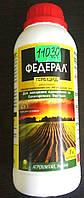 Гербицид сплошного действия Федерал (1 л) - для борьбы с сорняками