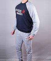 Спортивный костюм мужской трикотажный, фото 1