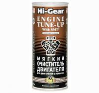 Hi-Gear HG 2206 Мягкий очиститель двигателя с SMT2 444 мл.