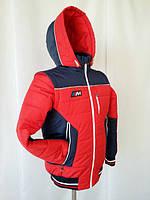 Демисезонная куртка -жилетка для подростка р.34-46