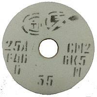 Круг абразивный шлифовальный 25А ПП 450х80х203 40СМ (F46, K, L)