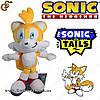 "Плюшевая игрушка Тейлз из Sonic - ""Tails"" - 23 см"