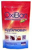 Отбеливатель OXIBON для Белых Тканей 200г