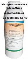 Фунгицид Топсин-М, 1 л