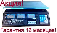 Весы торговые 40 кг УРОЖАЙ УВЕ-6V-40