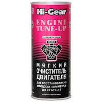 Hi-Gear HG 2207 Мягкий очиститель двигателя 444 мл.