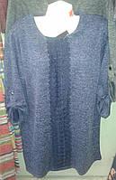 Стильная кофта для женщин большого размера в темно синем цвете