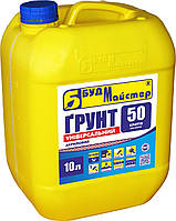 Грунтовка универсальная Будмайстер Криття-50 прозрачная (10 л)