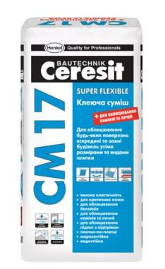 """Клей для плитки Ceresit супер эластичный CM17 25 кг - Интернет-магазин """"Будмакс™"""" в Запорожье"""