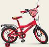 Велосипед  детский 16 дюймов 406161