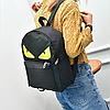 Молодежный рюкзак с глазами