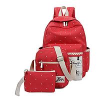 Рюкзак школьный 3 в 1 в горошек с мельницей