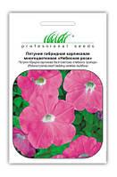 """Купить семена цветов Петуния Небесная роза 0.2 г  ТМ """"Нем Zaden """"(Голландия)"""