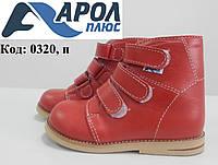 Отопедические ботинки для девочки, фото 1