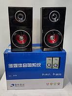 Колонки компьютерные 2.0 (акустическая система 2.0), А-75