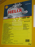 Масло моторное SHELL Helix Diesel HX7 SAE 10W-40 CF (Бочка 209л)